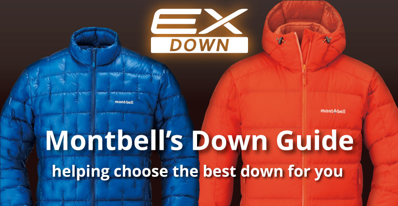 6ec3bb3eb34e Commitment to materials, confidence in quality. Image. Montbell s down  clothing ...