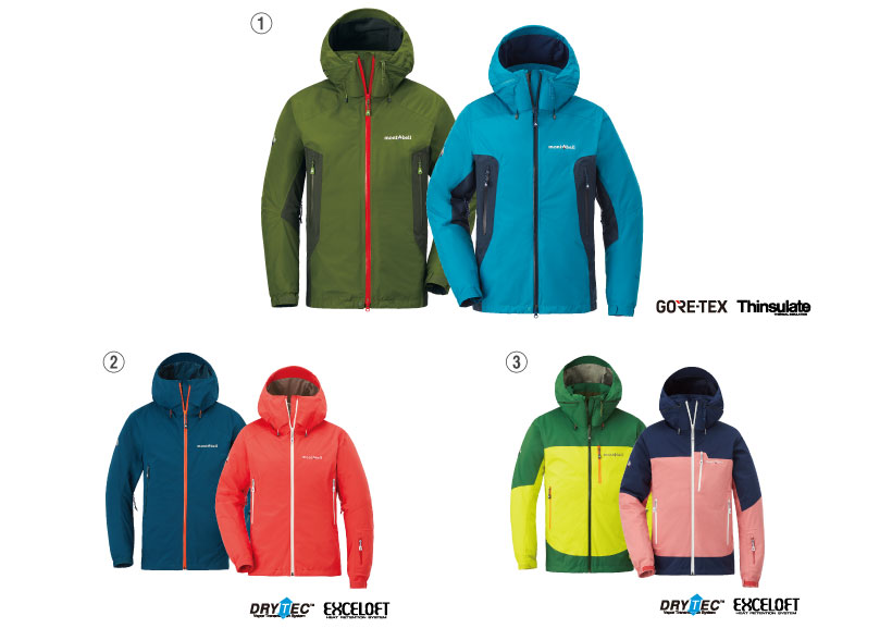 0e4f564c64ee This insulated hard shell employs Thinsulate™ thru the core of the garment  for additional warmth with superior durability and flexibility.